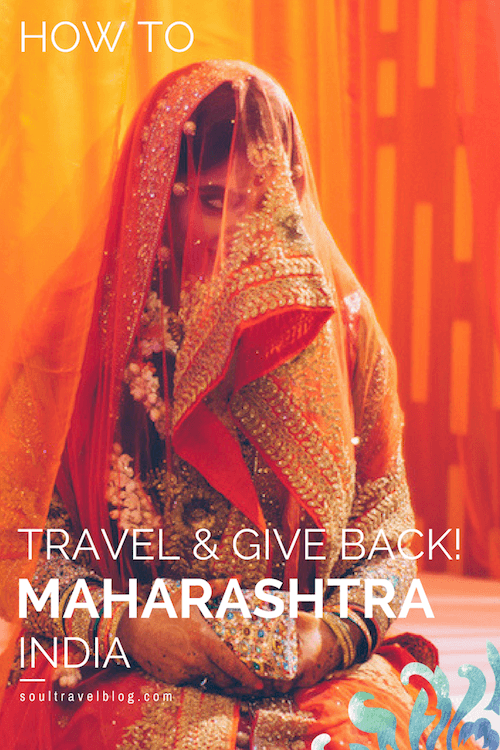 Want to travel to off the beaten path India? Or learn more about responsible travel India? Here's how you can travel to India and give back! Pin this post to one of your boards for later or to share with friends!