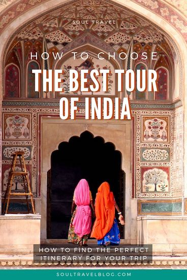 How to choose the perfect India small group tour itinerary that's right for you - we compare some of the favourites! Save this for later to one of your boards #india #indiatravel