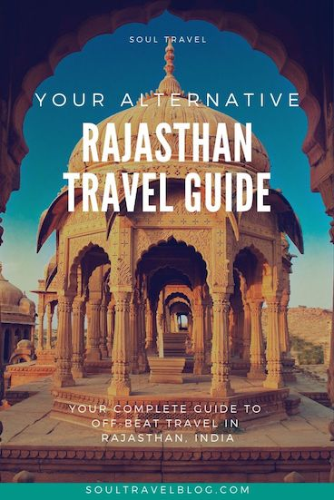 planning a trip to Rajasthan? Our Rajasthan travel guide has all you need to know!