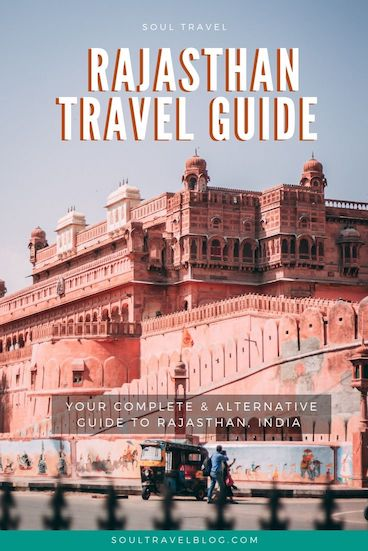 Is travel in Rajasthan, India on your bucket list? If so you're going to want to save our Rajasthan travel guide for later! #rajasthan #indiatravel #incredibleindia #india