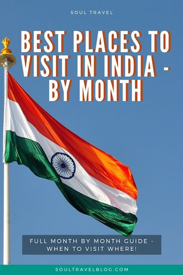 Wondering where to travel in India? Our guide to where to visit in India by month breaks down our favourite places to visit in #India for each season! #traveltips