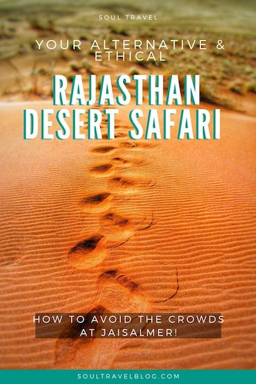 Dreaming of going on a desert safari in Rajasthan, India? Read our review of a much less crowded alternative to Jaisalmer, that's ethical and sustainable too! #indiatravel #india #incredibleindia #rajasthan