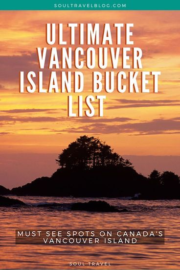 Read our Vancouver Island bucket list for inspiration with what should be on yours! Includes where to go and things to do on Vancouver Island.
